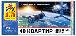 Проверить билет Русское лото 1227 тираж