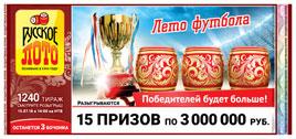 Проверить билет Русское лото 1240 тираж