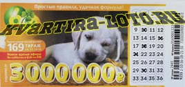 Проверить билет Лотерея 6 из 36 169 тираж169