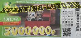 Проверить билет Лотерея 6 из 36 170 тираж